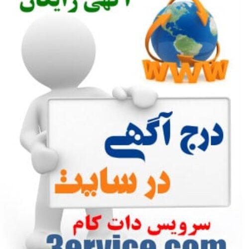 مشاوره ازدواج در شرق تهران