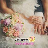 تبلیغات خدمات عروسی و خدمات زیبایی در سایت عروس شهر