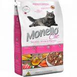 انتخاب بهترین غذای گربه