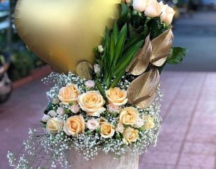 فروشگاه آنلاین گل شادیچی