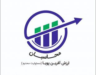 امور مالی و حسابداری و ثبتی