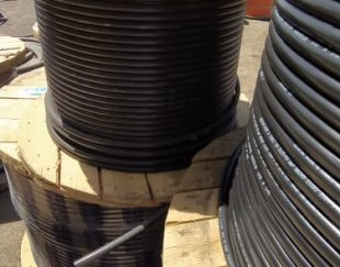 قیمت کابل آلومینیوم -زمینی  16*1  NA2XY در شیراز