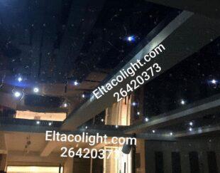 اجرای سقف کشسان استخر