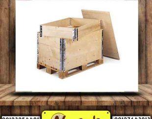 باکس چوبی صادراتی با نازلترین قیمت