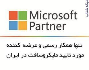 :: خرید لایسنس ویندوز 10 اورجینال: ویندوز اورجینال – لایسنس ویندوز – Windows 10 Original License Key
