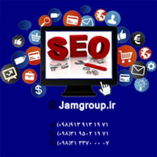 بهبود رتبه سایت توسط مشاوران بازاریابی اینترنتی جَم