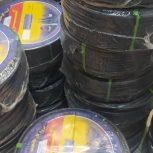 قیمت سیم مفتول 50*1  در شیراز