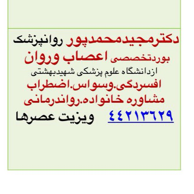 حامد اسکندری وکیل در شیراز