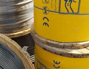 قیمت کابل آلومینیوم -زمینی  10*1  NA2XY در شیراز