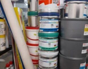 فروش مرکب و ملزومات چاپ