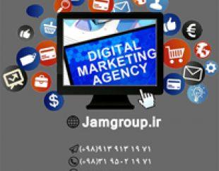 مشاوره فروش اینترنتی توسط مشاوران بازاریابی اینترنتی جَم