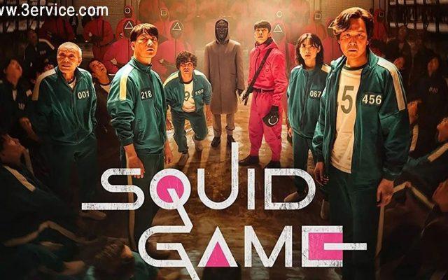 سریال بازی ماهی مرکب Squid Game